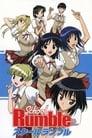 School Rumble (2004) School Rumble Nigakki