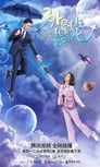 My Girlfriend is an Alien Subtitle Indonesia