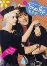 Tokyo Pop (1988) Movie Reviews