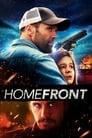 Απρόσκλητος Επισκέπτης: Homefront