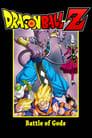 [Voir] Dragon Ball Z - Battle Of Gods 2013 Streaming Complet VF Film Gratuit Entier
