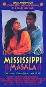 Масала Міссісіпі (1991)