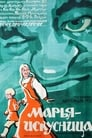 Le Magic Tisserand ☑ Voir Film - Streaming Complet VF 1959