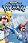 Pokemon 5: Heroes Pokemon..
