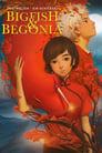 Big Fish & Begonia – Zwei Welten, ein Schicksal