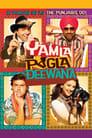 Yamla Pagla Deewana(2011) WEB-480p, 720p, 1080p | GDRive & torrent