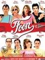 Foon (2005) Movie Reviews