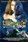 Quick (1993) Movie Reviews