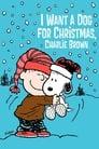 Хочу собаку на Різдво, Чарлі Браун (2003)