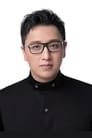 Haman Hu is
