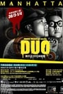 DUO Eason Chan Concert Live 2010 ☑ Voir Film - Streaming Complet VF 2010
