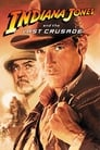 0-Indiana Jones and the Last Crusade