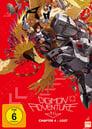 Digimon Adventure Tri. 4: Lost (2017)
