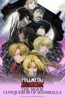 مترجم أونلاين و تحميل Fullmetal Alchemist The Movie: Conqueror of Shamballa 2005 مشاهدة فيلم