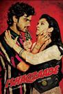 Ishaqzaade 2012 Hindi Movie Download & Watch Online