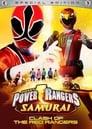 Power Rangers Samurai: Clash of the Red Rangers – The Movie