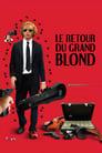 Повернення високого блондина (1974)