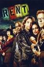 Рента (2005)