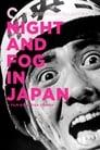 Nihon no yoru to kiri (1960) Movie Reviews