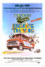 The Bad News Bears in Breaking Training (1977) Movie Reviews