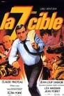 Сьома мішень (1984)