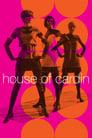 Будинок моди Кардена