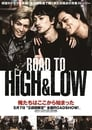 ROAD TO HiGH&LOW ☑ Voir Film - Streaming Complet VF 2016