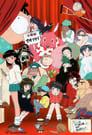 Rumiko Takahashi Anthology (2003)