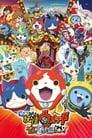 مترجم أونلاين و تحميل Yo-kai Watch The Movie: The Great King Enma and the Five Tales, Meow! 2015 مشاهدة فيلم
