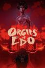 Poster for Orgies of Edo