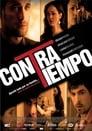 مشاهدة فيلم Contratiempo 2011 مترجم أون لاين بجودة عالية