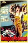 Tiempos modernos (1936) | Modern Times