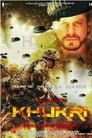 Operation Khukri (2019)