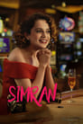Image Simran (2017) Full Hindi Movie Free Download
