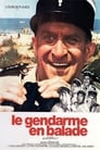 The Gendarme Takes Off (1970)