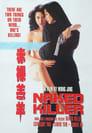 Assistir ⚡ Nua Para Matar (1992) Online Filme Completo Legendado Em PORTUGUÊS HD