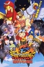 Digimon Frontier: La isla perdida