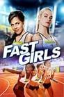 Швидкі дівчата