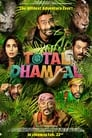 Total Dhamaal 720P Movie Download and Watch Online
