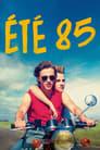 Літо 85-го (2020)