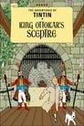 Poster for Les aventures de Tintin 6: Le sceptre d'Ottokar