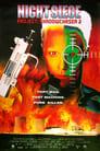 Project Shadowchaser II (1994)
