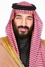 Mohammad bin Salman isSelf (Footage)
