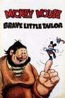 Poster for Brave Little Tailor