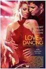 Кохання і танці