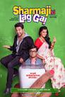 Sharma ji ki lag gayi 2019 Hindi Movie Download & Online Watch
