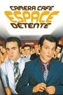مترجم أونلاين و تحميل Espace détente 2005 مشاهدة فيلم