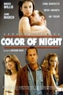 [Voir] Color Of Night 1994 Streaming Complet VF Film Gratuit Entier