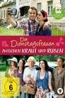 [Voir] Die Dienstagsfrauen - Zwischen Kraut Und Rüben 2015 Streaming Complet VF Film Gratuit Entier