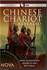 Chinese Chariots Revealed (2017) Online Lektor PL CDA Zalukaj
